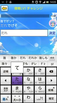 device-2013-06-25-141052