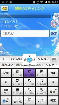 device-2013-06-25-141221