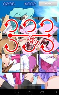 device-2013-07-17-221911