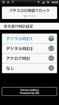 device-2013-08-29-181356
