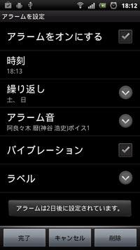 device-2013-08-29-181634