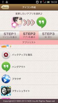 device-2014-02-28-164059