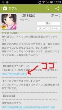 device-2014-02-28-164706