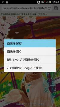 device-2014-02-28-164813