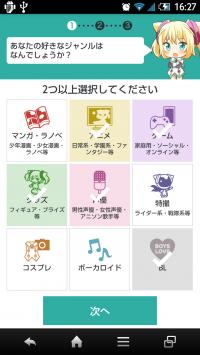 device-2014-08-21-163626
