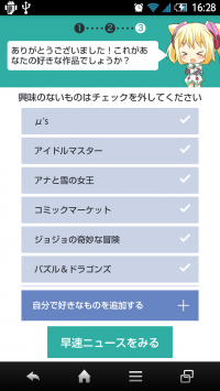 device-2014-08-21-163737