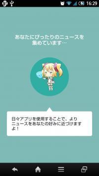 device-2014-08-21-163852