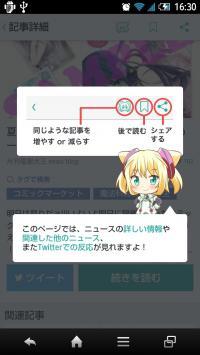 device-2014-08-21-163948