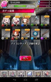 device-2014-10-24-221603