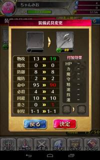 device-2014-10-24-221711