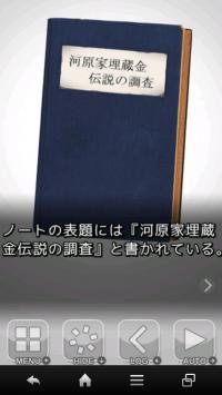 device-2014-11-24-184025