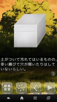 device-2014-11-24-185151