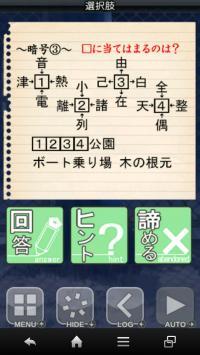 device-2014-11-24-190013