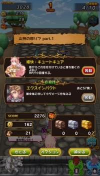 Air-20150131155441