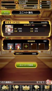 Air-20150131160742