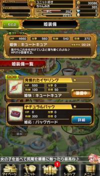 Air-20150131161602