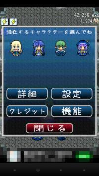 device-2015-01-09-204416