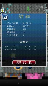 device-2015-01-09-204625