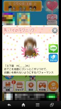 device-2015-01-28-190618