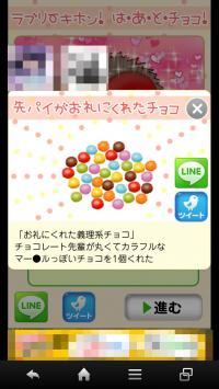 device-2015-01-28-190908