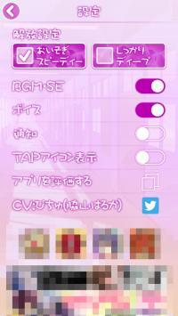 device-2015-02-04-185429