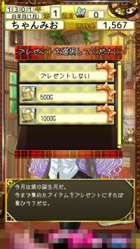 device-2015-02-06-185309