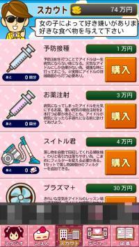device-2015-03-26-154535