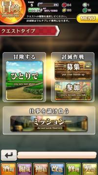 device-2015-04-08-200331