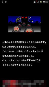device-2015-05-01-150258