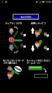 device-2015-05-01-150315