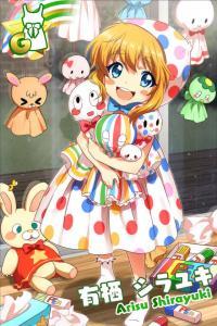card_shirayuki1