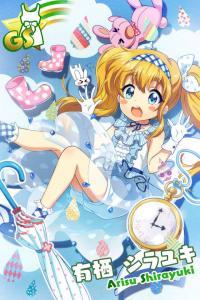 card_shirayuki2