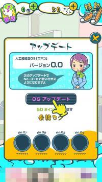 device-2015-06-01-144043