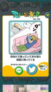 device-2015-06-01-144439