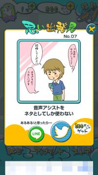 device-2015-06-01-144725