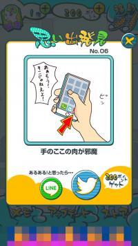 device-2015-06-01-144958