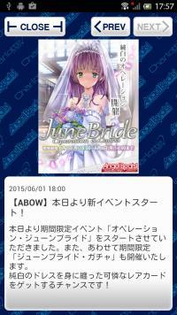 device-2015-06-03-175136