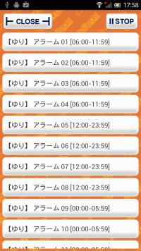 device-2015-06-03-175228