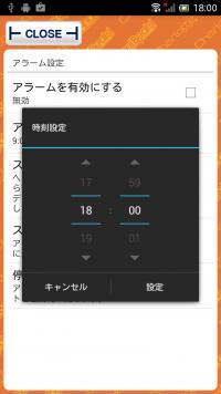 device-2015-06-03-175451