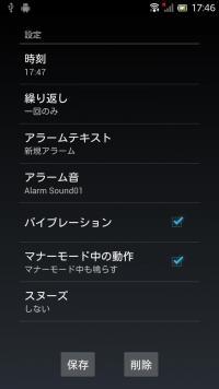 device-2015-06-04-174051