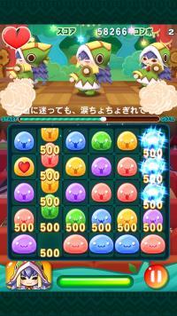 device-2015-06-05-135407