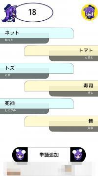 device-2015-06-08-153744