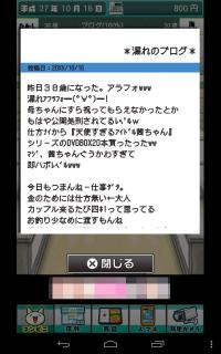 device-2015-06-09-151030