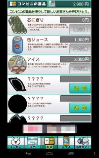 device-2015-06-09-151440