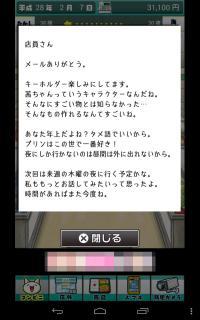 device-2015-06-09-155604
