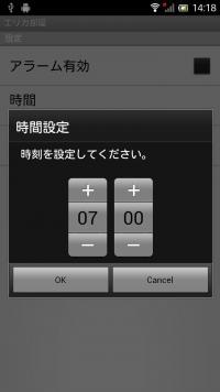 device-2015-06-11-141550