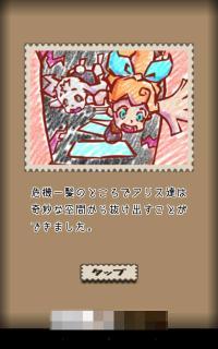 device-2015-06-16-143502