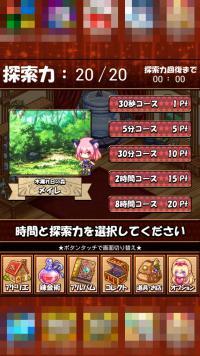 device-2015-06-16-181127