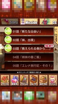device-2015-06-16-183113