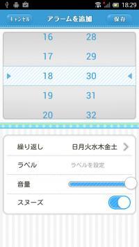 device-2015-06-18-182348